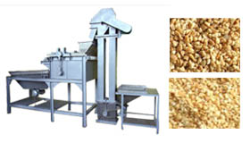 Peanut Chopping Machine
